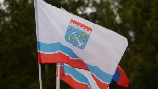 Жители Ленобласти поздравили родной регион с 93-летием