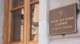 Проект Беглова о налоговых льготах приняли в первом ...