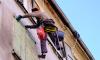 В Петербурге проведут ремонт фасадов объектов культурного наследия