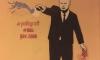 Художники Петербурга высмеяли Жириновского в граффити-портрете