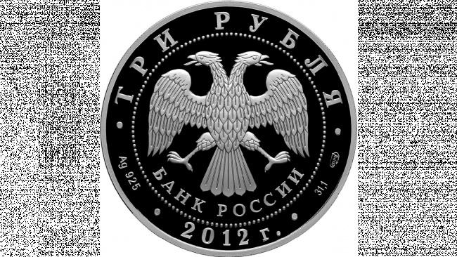 Процентные ставки по депозитам в рублях снизились до 5,36%
