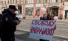 В Петербурге задержали активиста штаба Навального