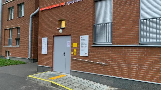 В Кронштадте открылся новый МФЦ на 15 окон обслуживания