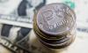 Росстат: низкий рост ВВП не оправдал ожидания Минэкономразвития