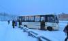 Очевидец рассказал подробности ДТП с автобусом в Выборге