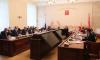 В Петербурге на треть обновился состав Общественной палаты