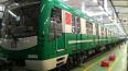 Петербургский метрополитен получил все зеленые поезда ...