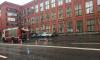 Из-за анонимных звонков в Петербурге начали эвакуировать вокзалы
