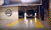 Завод Nissan в Петербурге уйдет на каникулы до 20 июня