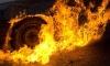Ночью на улице Коллонтай сожгли автомобиль Skoda Octavia