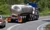 Взрыв украинского грузовика в Турции не является терактом