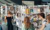 """В сентябре в """"Новой Голландии"""" пройдет международный книжный фестиваль """"Ревизия"""""""