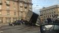 """Массовая авария на Малоохтинском проспекте: """"Газель"""" ..."""