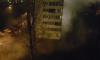 Во дворе дома по улице Демьяна Бедного ночью произошел прорыв теплосети