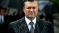 Европейский суд обязал Украину компенсировать судебные ...