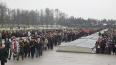 В Петербурге поклонились защитникам, которые освободили ...
