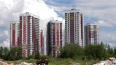 Предложение элитного жилья в Петербурге показало пятилет...