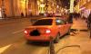 На Невском проспекте дерзкий водитель снес ограждение