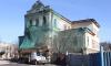 КГИОП просит Прокуратуру возбудить дело из-за аварийности особняка Веге