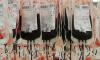 Петербуржцы сдали 220 литров крови в новогодние праздники