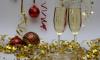 """Пользователи """"Одноклассников"""" выбрали артистов, которые проведут с ними новогоднюю ночь"""