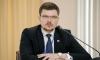 Экс-чиновник Смольного назначен вице-губернатором Ненецкого АО