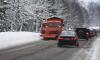 """В преддверии резкого похолодания дорожники Ленобласти открыли круглосуточную """"горячую линию"""""""