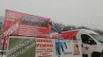 В Петербурге состоялся митинг КПРФ