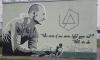 В Петербурге появилось граффити памяти Честера Беннингтона