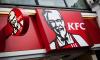 В соцсетях появилась информация об открытии в городе Выборге ресторана быстрого питания KFC
