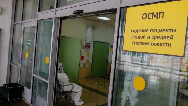 В Петербурге за сутки коронавирусом заболело 983 человека, это на 3 случая меньше, чем днем ранее