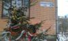 На Краснодонской несколько домов в новогоднюю ночь остались без холодной воды