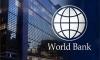 Всемирный банк прогнозирует рост российской экономики