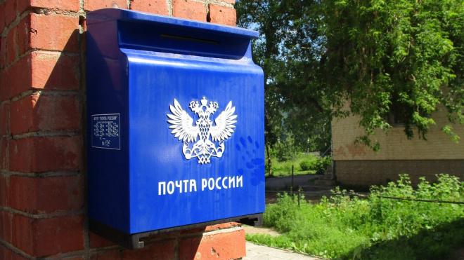 Петербурженка получила посылку с надкусанным шоколадом