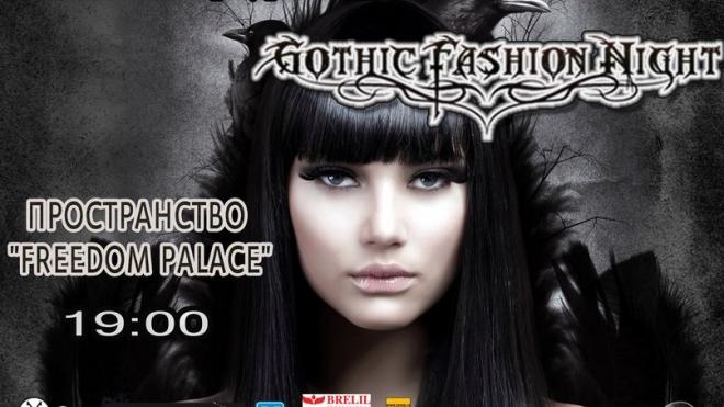 Gothic Fashion Night