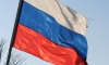 В честь Дня флага РФ петербуржцам раздали подарки