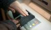 Неизвестные ограбили банкомат в петербургском гипермаркете на 9,7 млн рублей