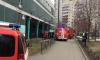 В Петербурге на урокебиологиивспыхнула проводка. Эвакуировано500 школьников