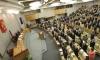 Госдума хочет запретить оправдание и одобрение гомосексуализма