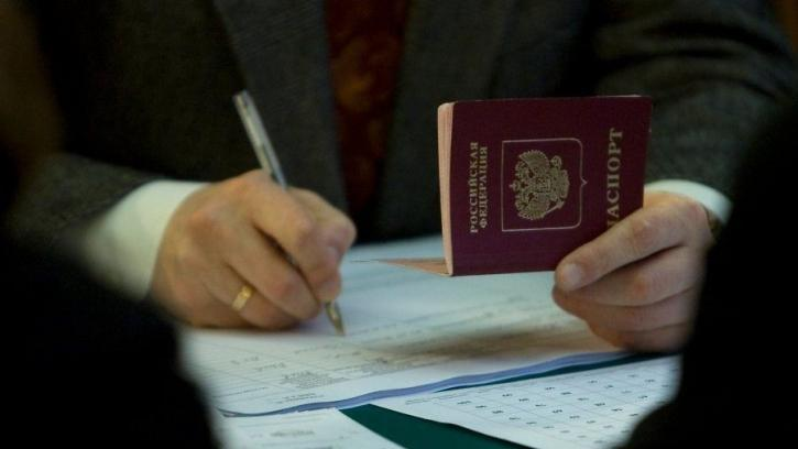 Кабмин упростил условия получения регистрации