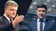 Раскрыты подробности дебатов Петра Порошенко и Владимира ...