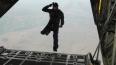 Экстремал из США спрыгнул без парашюта с высоты 7,6 ...