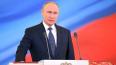 Владимир Путин будет присутствовать на финальном матче Ч...