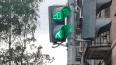 Проспект Ленина в Красном Селе обзавелся светофором