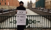 В Петербурге священники устроили пикеты против закона об оскорблении чувств верующих