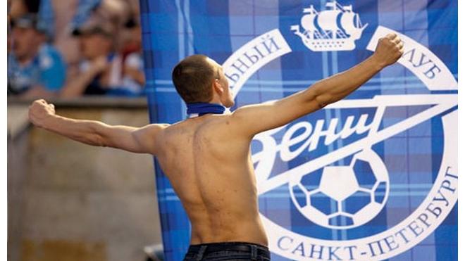 Фанаты Зенита: Нам нужна победа!