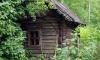 В Ленобласти отремонтируют более 250 домов