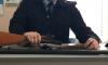 Во время ремонта петербурженка нашла в пианино ружье погибшего мужа
