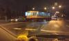 """На проспекте Обуховской Обороны """"дрифтовал"""" трамвай и собрал три автомобиля"""
