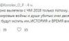 """Глава Липецкой области назвал """"позорный вылет"""" Германии с ЧМ-2018 расплатой за ВОВ"""